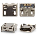 Charge Connector compatible with LG E162, E400 Optimus L3, E610 Optimus L5, E960 Nexus 4, P700 Optimus L7, P705 Optimus L7, P710 Optimus L7 II, P713 Optimus L7 II, P714 Optimus L7X, P715 Optimus L7 II, P760 Optimus L9, P765 Optimus L9, P768 Optimus L9, P880 Optimus 4X HD, (5 pin, micro USB type-B)
