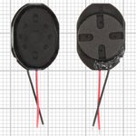 Speaker + Buzzer compatible with Samsung X150, X160, X160B, X200, X210