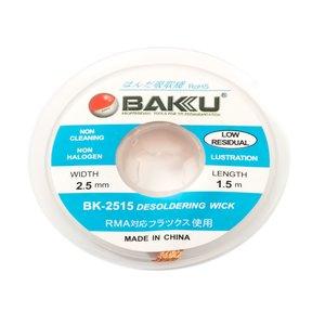 Лента-оплетка BAKU BK 2515, ш. 2,5 мм, д. 1,5 м