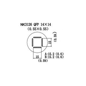 Насадка термофена Quick NK3126